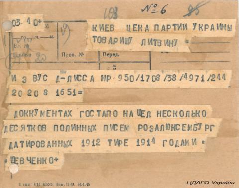 Telegramm des Instrukteurs beim ZK der KP(b)U I.Ševčenko an das ZK der KP(b)U über die im Archiv der Gestapo gefundene Korrespondenz von Rosa Luxemburg aus den Jahren 1912–1914, [ungenaue Datierung] 1945. CDAHO, f.1, op.23, spr.1484, Bl.103