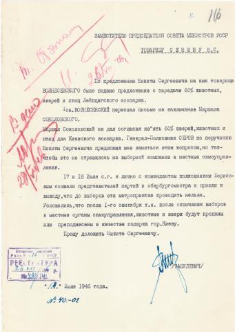 Schreiben Nr.40-02 des Bevollmächtigten des Ministerrats der USSR in Deutschland Oberst I.Tabulevič an den stellvertretenden Vorsitzenden des Ministerrats der USSR I.Senin betr. die Übergabe von Tieren des Leipziger Zoos an den Kiewer Zoo, 18.07.1946. CDAVO, f.5118, op.1, spr.102, Bl.116